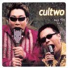 CulTwo vol1