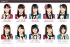 HKT48 TeamTII 2016 Mayo