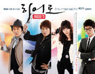 Hero(MBC)20092