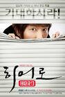Hero(MBC)20098