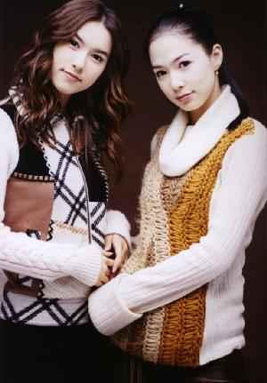 ISAK N JIYEON Kim Isak and Lee