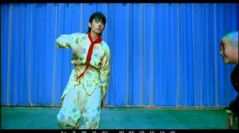 Jay Chou - Territory