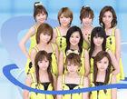 Morning Musume . Ambitious! Yashinteki de Ii jan