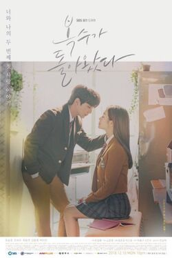My Strange Hero-SBS-2018-01