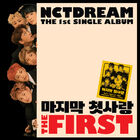 NCT Dream 'The First' - The 1st Single Album