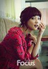 Yoon Seung Ah 006