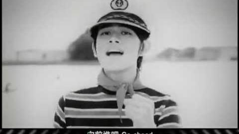 DISH 晴天心情好YA! (中文字幕音樂錄影帶)