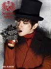 Lee Min Woo4