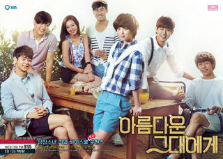 ToTheBeautifulYou 320px