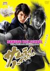 1549 1550 samurai high school