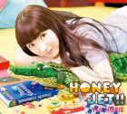 669px-Horie Yui - HONEY JET LE