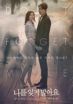 Don't Forget Me000