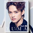 Nakayama Yuma - Chapter 1 RE