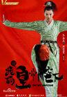 Oh! My Emperor-4
