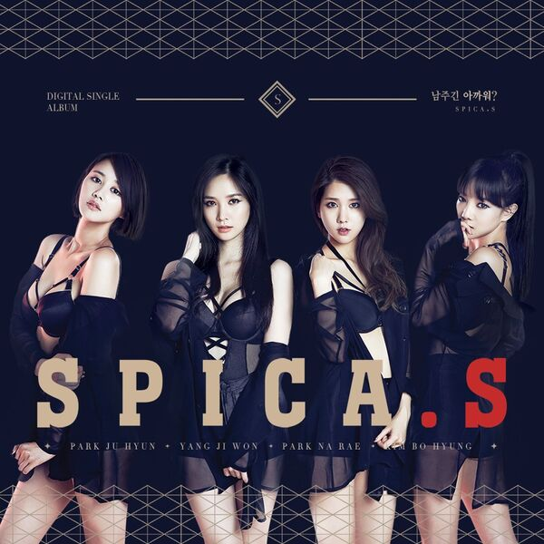 SPICA.S - Give Your Love