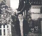 Sweetheart - Kim Yeon Woo