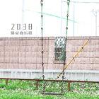 Yi'An Music Club-2038