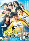 Yowamushi Pedal (2020) -2