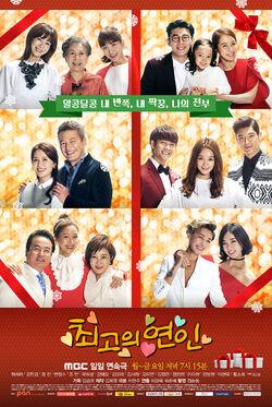 Best LoversMBC2015-4