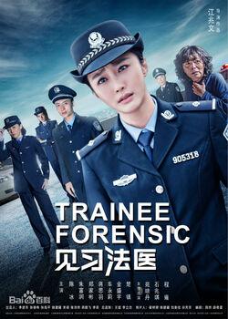 Forensic Intern