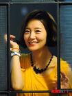 Im Jung Eun4