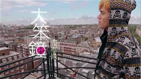 Jay Chou -Big Ben