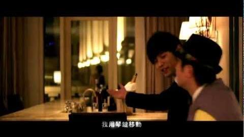 Jay Chou - Enchanting Melody