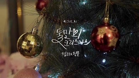 Kyung Ree X Jeong Jin Woon - White Christmas