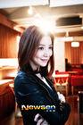 Yoon Se Ah17