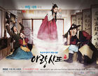 Arang and the Magistrate17