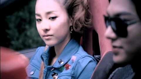 Dara - Kiss