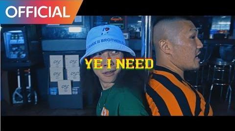 Don Mills (던밀스) - Ye I Need (Feat 넉살, ODEE) MV