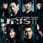 IRIS II OSTPart3