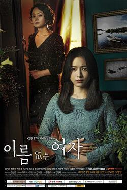 Nameless Woman-KBS2-2017-00