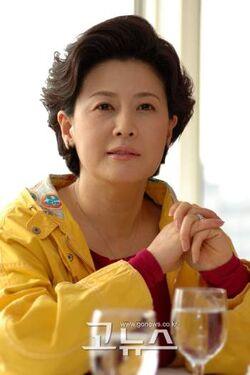 Park Jeong Su