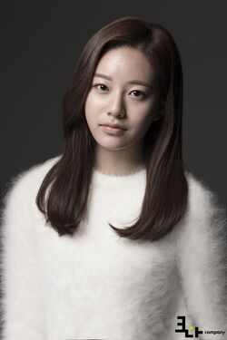 Park Yoo Na2