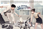 Protect the Boss11