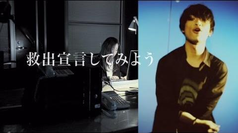 THE ORAL CIGARETTES「カンタンナコト」MV
