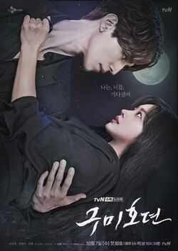Tale of the Nine Tailed-tvN-2020-02