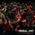 Verbal Jint - Take Care of Christmas