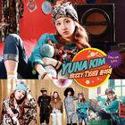 Yuna Kim - Love Me Love