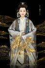 The Legend of Ba Qing-Jiangsu TV-201810
