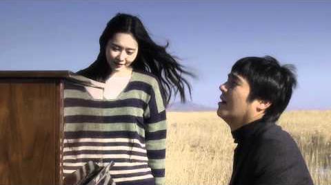 Yim Chang Jung Be Forgotten Farewell MV