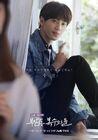 Buamdong Revenge Social Club-tvN-2017-4