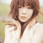 Hana Kaze