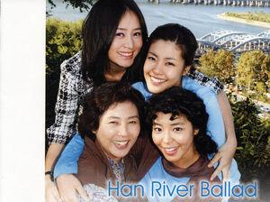 Hanriver-ballad-banner