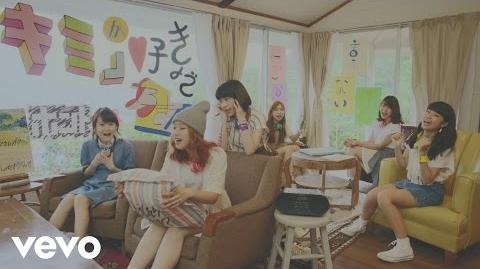 Little Glee Monster - Sukida-0
