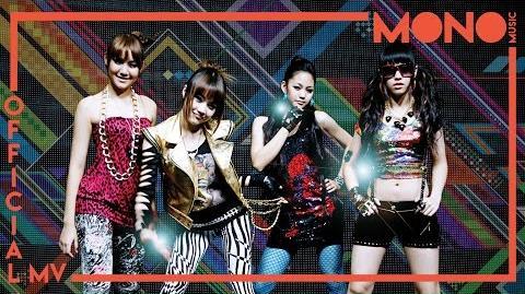 Mafia Candy Mafia Official MV-1