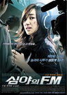 Midnight FM3