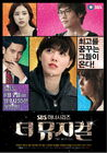 The-Musical03